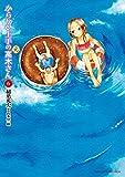からかい上手の(元) 高木さん コミック 1-6巻セット