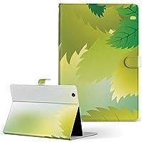 igcase dtab Compact d-02K docomo ドコモ タブレット 手帳型 タブレットケース タブレットカバー カバー レザー ケース 手帳タイプ フリップ ダイアリー 二つ折り 直接貼り付けタイプ 001852 フラワー 植物 緑 イラスト
