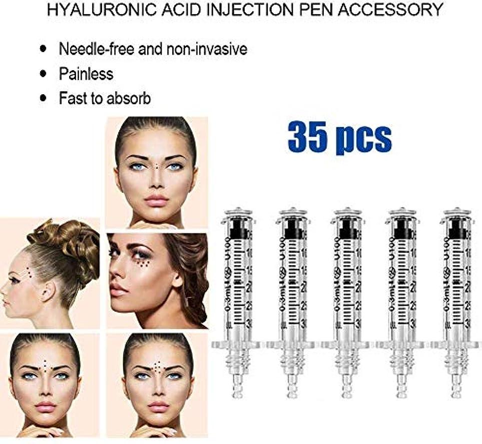 試み騙す真似るヒアルロンペンのしわの取り外しのための35pcsアンプルの頭部のヒアルロン酸の注入の高圧ヒアルロン密度の噴霧器