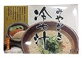 響 みやざき冷や汁3個入箱 480gの商品画像