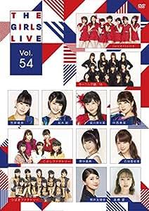 The Girls Live Vol.54 [DVD]
