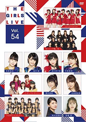 [画像:The Girls Live Vol.54 [DVD]]