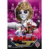 バトルフィーバーJ Vol.5 [DVD]