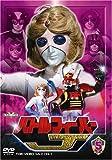バトルフィーバーJ VOL.5[DVD]