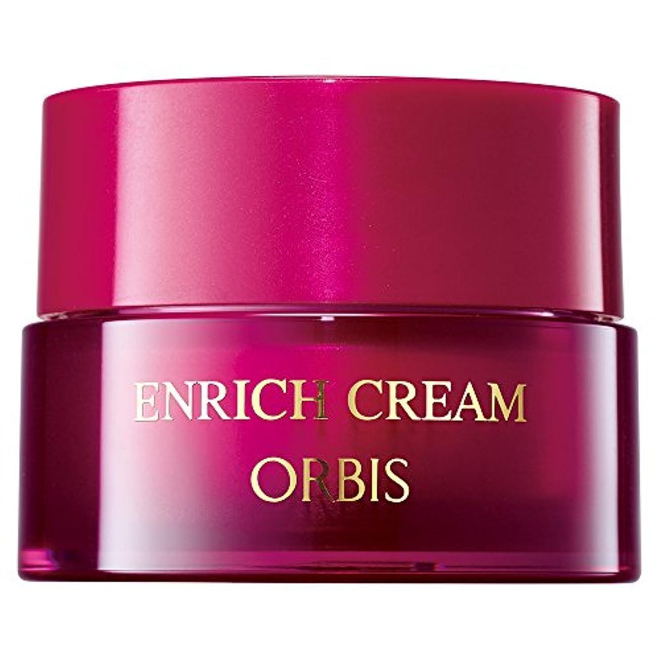 タンパク質カウントアップ対人オルビス(ORBIS) エンリッチ クリーム 30g ◎エイジングケアクリーム◎