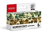 マスキングテープ スーパーマリオ(カモフラージュ)