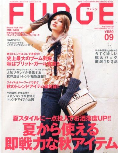 FUDGE (ファッジ) 2012年 09月号 [雑誌]の詳細を見る