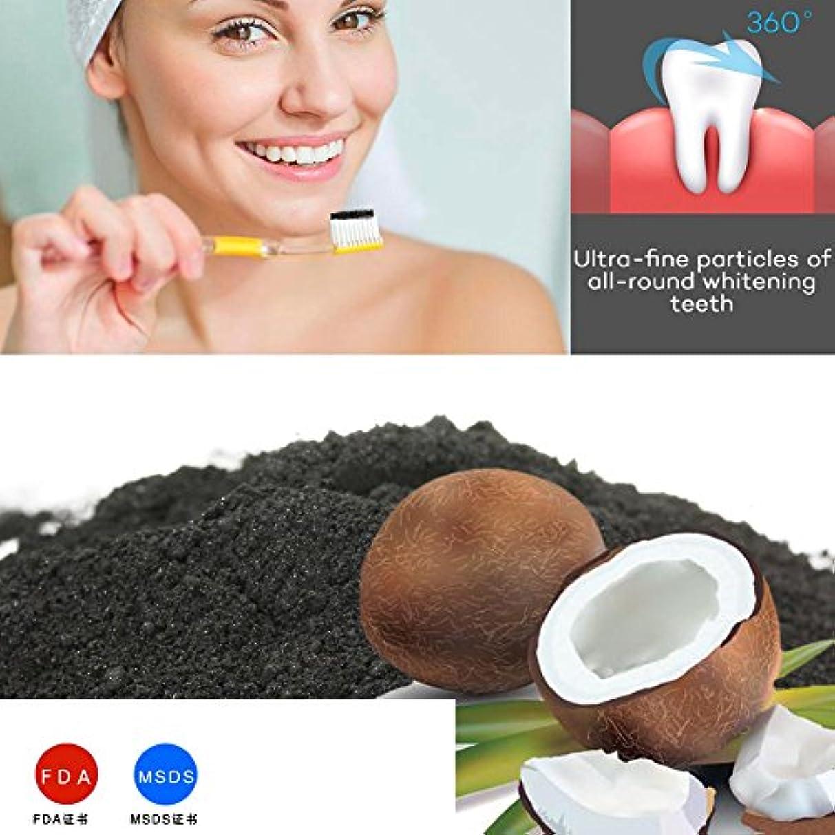 大胆不敵無線船上FBYED ホワイトニングパウダー 歯のホワイトニング 竹炭 歯磨き粉 30g