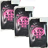 (モア)MORE 日本製 綿混 子ども タイツ スパッツ ホワイト/ブラック (120, ブラック(タイツ3枚組))