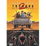 トレマーズ2 [DVD]