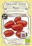 グリーンフィールド 野菜有機種子 トマト <イタリアントマト/サンマルツァーノ> [小袋] A085