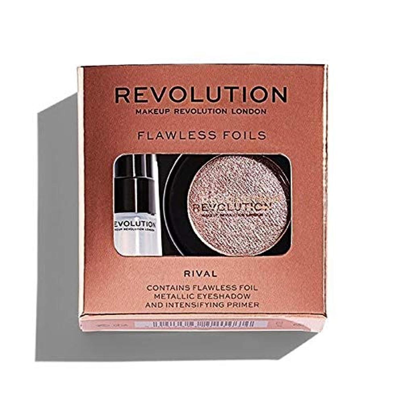 同様にオートモート[Revolution ] ライバル革命完璧な箔 - Revolution Flawless Foils Rival [並行輸入品]