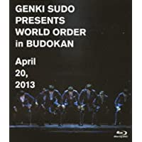 須藤元気 Presents WORLD ORDER in 武道館 Blu-ray