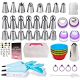 Russian Piping Tips Set of 88,Cake Decorating Supplies Baking Supplies Kit,8 Ball Piping Tips,7 Russian Flower Piping Tips,Leaf Piping Tip,Frosting Bags, 8 Large Russian Tips,Silicone Cups