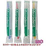 白水貿易 ミクロデント(Microdent) 20本 (#432)