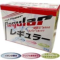 () LifeNext 泥汚れ洗剤 レギュラー 2kg