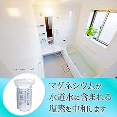 シークリスタルス 国産 エプソムソルト (硫酸マグネシウム) 入浴剤 4.4㎏ (2.2kgX2) 浴用化粧品