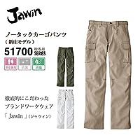 Jawin(ジャウィン) 秋冬 ノータック カーゴパンツ 新庄モデル 51702 色:シルバー サイズ:91