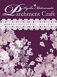 Kyoko Matsumoto Parchment Craft 松本恭子のパーチメントクラフト レーシィカード