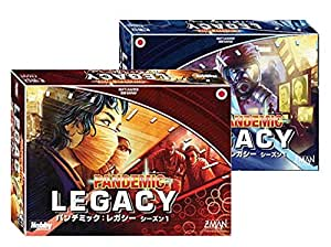 パンデミック:レガシー レガシー シーズン1 赤箱・青箱 セット (Pandemic: Legacy Blue&Red) <赤箱・青箱>セット (日本語版) ボードゲーム