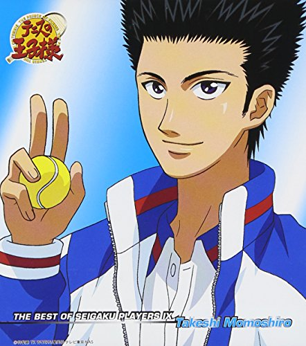 テニスの王子様 キャラクターマキシ9 - THE BEST OF SEIGAKU PLAYERS IX Takeshi Momoshiro / 桃城武 (小野坂昌也)