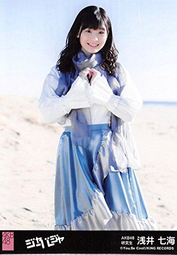 【浅井七海】 公式生写真 AKB48 ジャーバージャ 劇場盤...