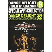ストリートダンスDVDシリーズ DANCE DELIGHT VIDEO MAGAZINE スペシャルDVDコレクション9