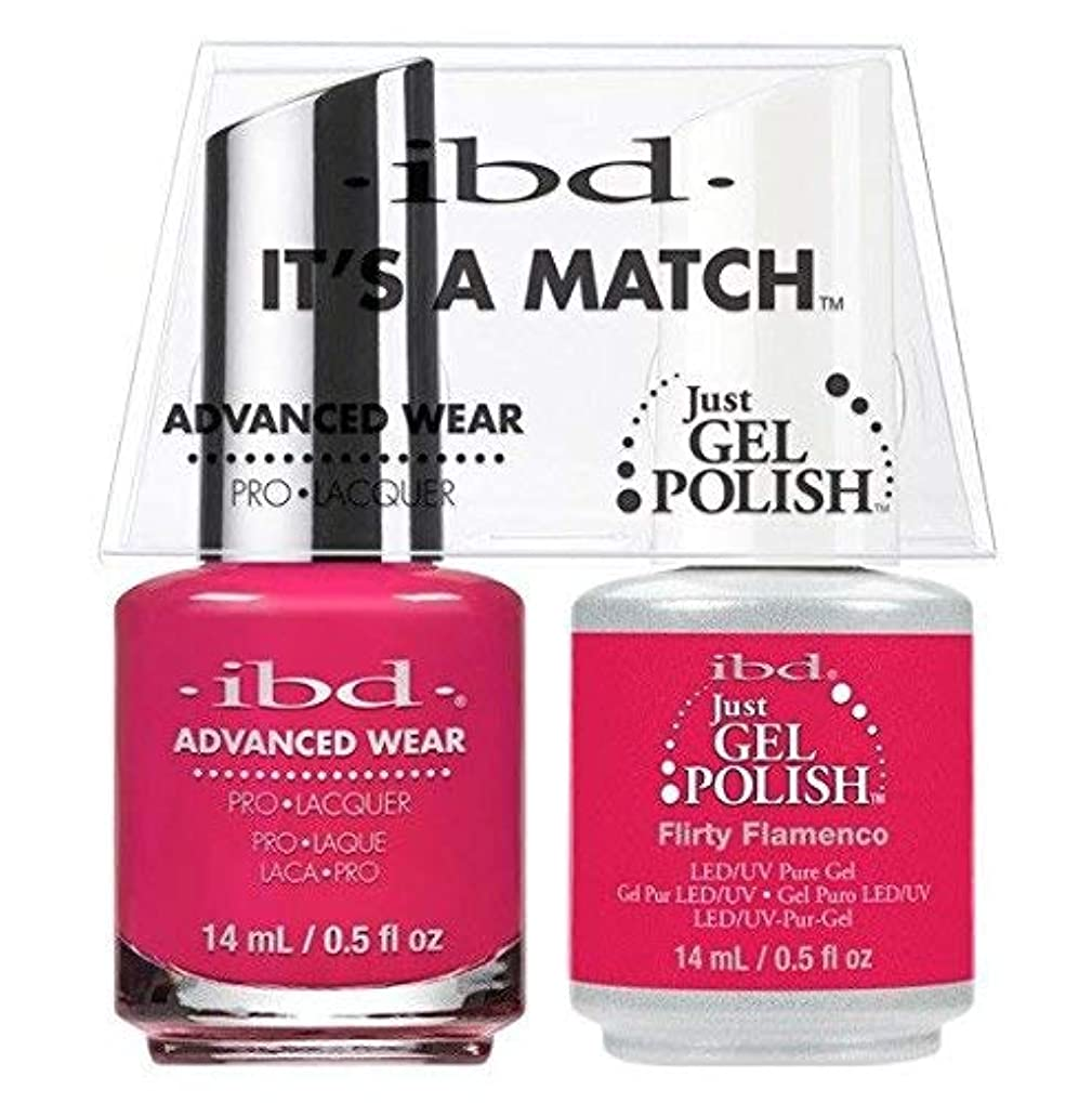 高架本質的に着るibd - It's A Match -Duo Pack- Flirty Flamenco - 14 mL / 0.5 oz Each
