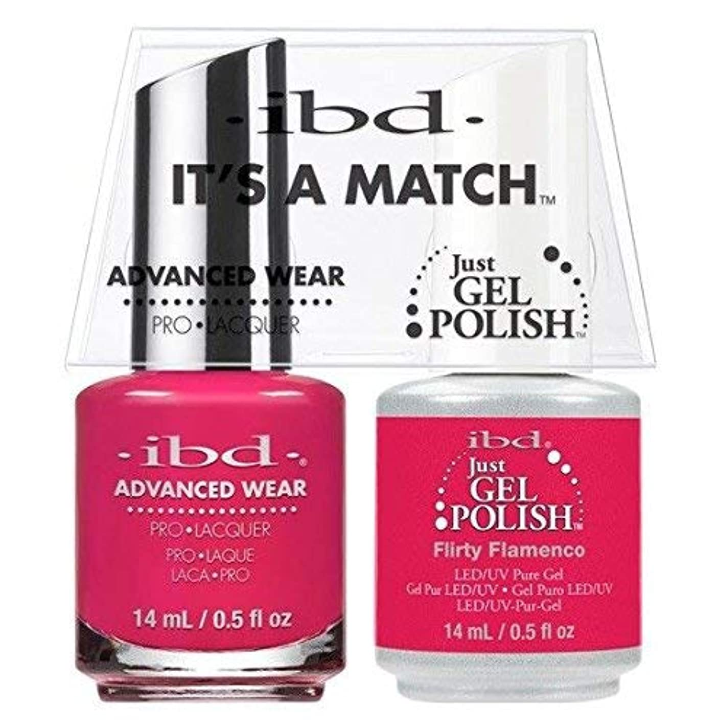 明快骨の折れるつばibd - It's A Match -Duo Pack- Flirty Flamenco - 14 mL / 0.5 oz Each