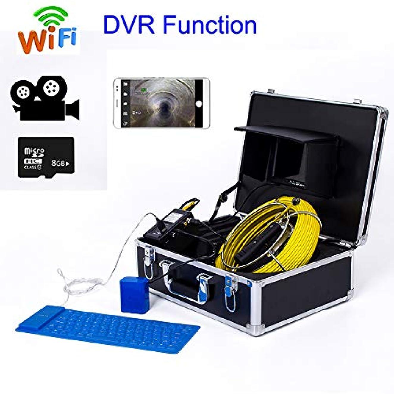ミシン目ポルノ壁紙7インチWIFI 6.5 MM工業用パイプライン下水道検知カメラIP68防水排水検知1000 TVLカメラDVR機能(30M)