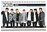 iKON(アイコン) 2018.2019年 2年分 卓上カレンダー