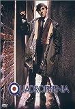 Quadrophenia (Special Edition) 画像