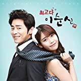 SoonSin the best OST