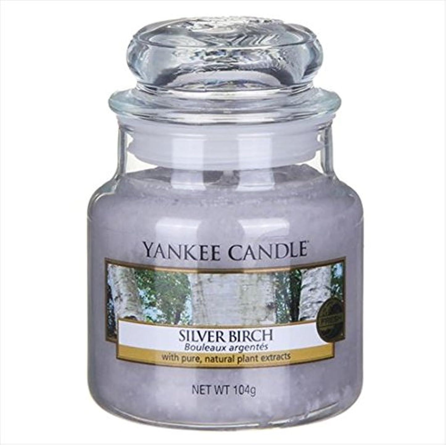 名誉ある変なベンチヤンキーキャンドル(YANKEE CANDLE) YANKEE CANDLEジャーS 「 シルバーバーチ 」