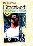 グレイスランド:アフリカン・コンサート [DVD]