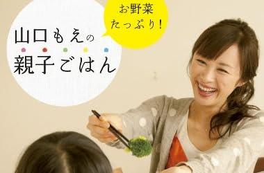 「爆笑問題」田中裕二、山口もえとの熱愛を認める