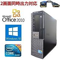 【Microsoft Office 2010搭載】【Win 10搭載】DELL 980/爆速Core i7 2.93GHz/大容量メモリ:8GB/SSD:240GB/DVDドライブ/2画面出力可/無線搭載/中古デスクトップパソコン (SSD:240GB)