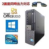 【Microsoft Office 2010搭載】【Win 10搭載】DELL 980/爆速Core i7 2.93GHz/大容量メモリ:8GB/新品SSD:960GB/DVDドライブ/2画面出力可/無線搭載/中古デスクトップパソコン (新品SSD:960GB)