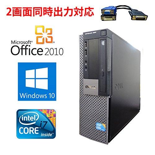 【Microsoft Office 2010搭載】【Win 10搭載】DELL 980/爆速Core i7 2.93GHz/大容量メモリ:8GB/SSD:120GB/DVDドライブ/2画面出力可/無線搭載/中古デスクトップパソコン (SSD:120GB)