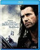 ブレイブハート (1枚組) [AmazonDVDコレクション] [Blu-ray]