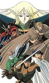 OVA「ロードス島戦記」全13話収録BD-BOXの廉価版発売