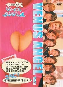 VENUS ANGEL [DVD]