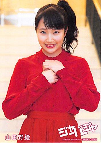 山田野絵(NGT48)はグループのバラエティ担当♪デビューシングル○○でも選抜入りの注目アイドル!の画像