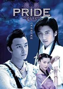 Amazon   プライド DVD-BOX 1 -TVドラマ