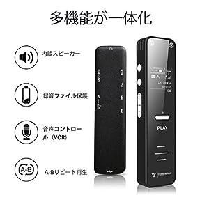 Tenswall ICレコーダー ボイスレコーダー 録音機 内蔵8GB 高音質 長時間連続録音 操作簡単 超小型 2年保証付 日本語説明書付き