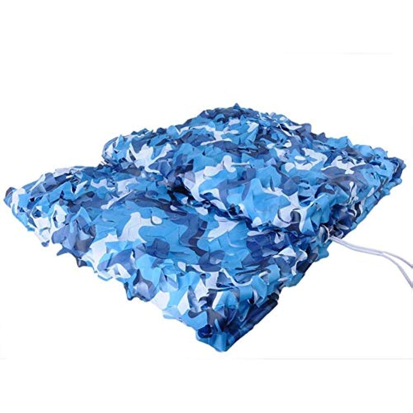 マニフェスト現実には不名誉な迷彩ネット、オックスフォード生地迷彩ネット - 屋外用隠す、車のカバー、日焼け止め、パーティーの壁の装飾、ガーデンパーゴラ、オーシャン迷彩 ZHAOFENGMING (色 : 青, サイズ さいず : 6x6m)