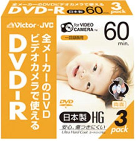 Victor ビデオカメラ用8cmDVD-R ハードコート ...