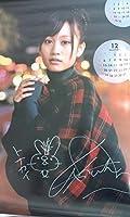 AKB48 前田敦子 直筆サイン '10 カレンダー 2