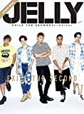 JELLYジェリー EXILE