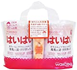 「和光堂 レーベンスミルク はいはい810g×2缶パック (おまけ付き) 粉ミルク [0ヶ月から1歳頃] ベビーミルク DHA・アラキドン酸配合」のサムネイル画像